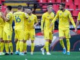 Рейтинг ФИФА: Украина — вторая в группе Евро-2020
