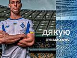Фран Соль попрощался с «Динамо»