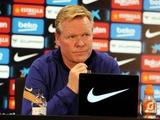 Рональд Куман: «Барселона» не является фаворитом Лиги чемпионов»
