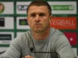 Сергей Ребров: «Мне было неприятно слышать свист наших болельщиков»
