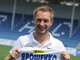 Еще один украинец трудоустроился в России