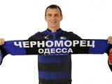 «Черноморец» подписал экс-нападающего сборной Украины