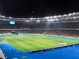СМИ: УЕФА принял решение провести матч «Динамо» — «МанСити» со зрителями