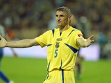 Владимир Езерский: «Красная карточка в матче за сборную Украины обошлась мне в 7 000 евро»