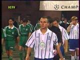 Украденные победы киевского «Динамо». Лига чемпионов 1995