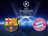 Барселона vs Бавария. Как войти в футбольную историю...