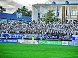 Белорусские болельщики отказываются от поддержки клубов из-за политической ситуации в стране