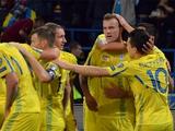 Отбор на ЧМ-2018: Украина — Турция — 2:0. Обзор матча, статистика
