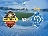 «Зирка» — «Динамо»: стартовые составы команд