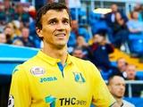 Бывший полузащитник «Динамо» перенес CoViD-19 и не может играть из-за состояния легких