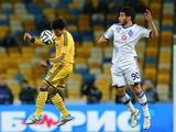 Чемпионат Украины, 24-й тур: «Динамо» обыграло «Металлист» (ВИДЕО)