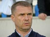 Сергей Ребров: «Возможно, через несколько лет у меня будет возможность поработать со сборной Украины»