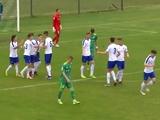 «Ворскла U-21» — «Динамо U-21» — 2:3. ВИДЕОобзор
