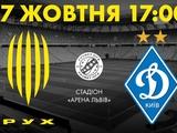 Источник: «Рух» отказался переносить матч с «Динамо»