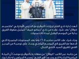 Транслятор Саудівської Ліги показав атмосферне відео з нагоди підписання контракту Максимом Ковалем