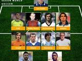 Издание AS назвало свою версию сборной лучших игроков за историю футбола