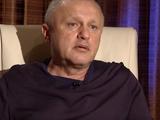 Игорь Суркис: «Нужно бороться с явлением под названием «расизм», а не с болельщиками киевского «Динамо»