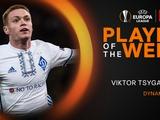 Виктор Цыганков — футболист недели в Лиге Европы