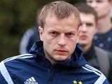 Олег ГУСЕВ: «Сотрудничество с «Динамо» подошло к концу»
