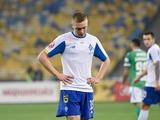 Фактор Виктора Цыганкова. Пять последних матчей «Динамо» без лучшего игрока