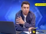 Игорь Цыганик: «Довбик уже мог оказаться в «Динамо», но по дороге в Киев его перехватили»