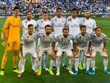 Игроки «Реала» отказались от бонусов на 20 млн евро