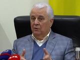 Леонид Кравчук: «Насчет Павелко к Порошенко обратился не только я, но еще Кучма и Ющенко» (ВИДЕО)