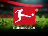 Чемпионат Германии возобновится в начале мая