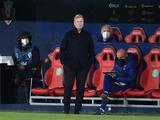 Куман: «Реал» много критикуют перед «Эль Классико»