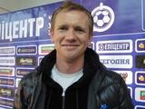 Логинов и Диденко не помогут «Волыни» в игре с «Динамо»