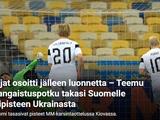 Финские СМИ: «Пукки удивился глупости защитника»
