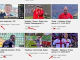 Как болельщики «Шахтера» любят Рината Ахметова