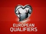 Кваліфікація ЄВРО-2020