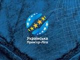 Официально. В чемпионате Украины-2020/21 сыграет 14 команд