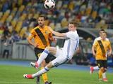 «Динамо» — «Александрия»: статистика встреч