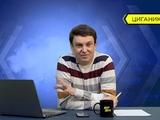 Игорь Цыганик: «Приняв «Динамо», Луческу сразу настоял на том, чтобы Супрягу не возвращали в «Днепр-1»