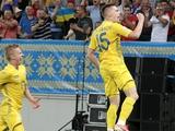 Отбор на Евро-2020. Украина — Сербия — 5:0. Обзор матча, статистика