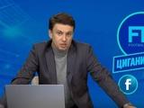 Игорь Цыганик: «Возможно, на Евро-2020 мы увидим команду под названием: «игроки из России»