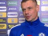 Александр Мокин — о матче с Украиной: «Все решается на футбольном поле»
