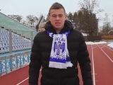 Егор Картушов: «В борьбе с «Динамо» за второе место мы точно не фавориты»
