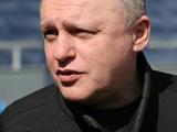 22 ноября. Сегодня родились... Игорю Суркису — 60 (ВИДЕО)