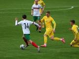 Молодежная сборная Украины с поражения стартовала на международном турнире в Турции