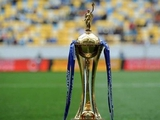 Кубок Украины ждет болельщиков в официальном фан-клубе «Динамо»!