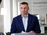 В Киеве продлен запрет на проведение спортивных соревнований со зрителями