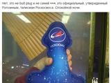 """Рогозин в честь Путина разработал и утвердил официальный талисман """"Роскосмоса"""":)"""
