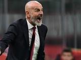 Пиоли: «Очевидно, что «Милан» находится не в лучшей форме»