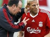 Андрей Воронин: «Опоздал на тренировку «Ливерпуля», выбегаю на поле и кричу: «Хэппи нью йер!»