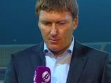 Василий Сачко: «Упрекнуть мне ребят не в чем, но пропустили безобразнейший гол»