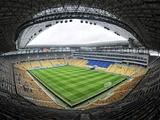 Билеты на матчи Украина — Сербия и Украина — Люксембург — от 50 до 800 грн