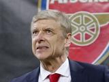 «Арсенал» намерен вернуть Венгера в клуб, чтобы сплотить болельщиков